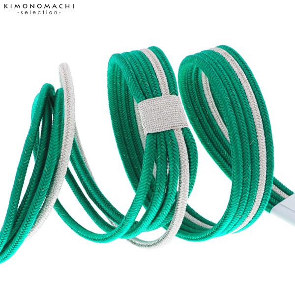 振袖 帯締め「緑色×シルバー」伊賀組紐 成人式、前撮り、結婚式の振袖に 振袖向け帯締め 正絹帯締め 【メール便不可】