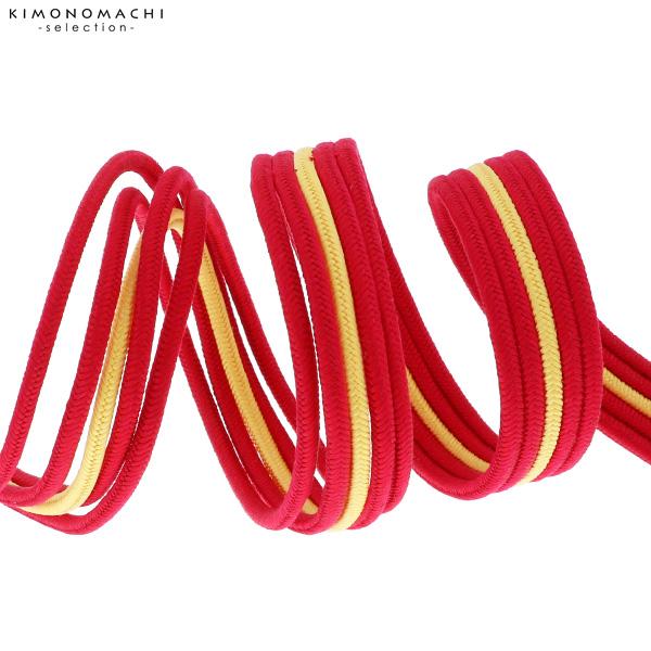 振袖 帯締め「赤紅色×黄色」伊賀組紐 成人式、前撮り、結婚式の振袖に 振袖向け帯締め 正絹帯締め 【メール便不可】