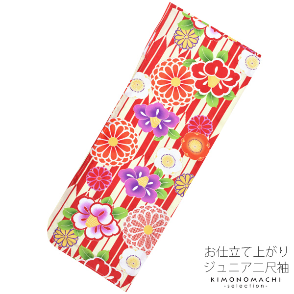 ジュニア 二尺袖単品「赤色 矢羽に椿、菊花、梅」襦袢付き お仕立て上がり着物 ジュニア着物 十三詣り着物 (KKJ-18)<H>【メール便不可】