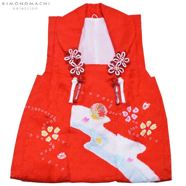女児 被布コート単品「朱赤色 流水に毬」3歳児用 女の子小物 お子様被布コート 和装小物 宇治【メール便不可】