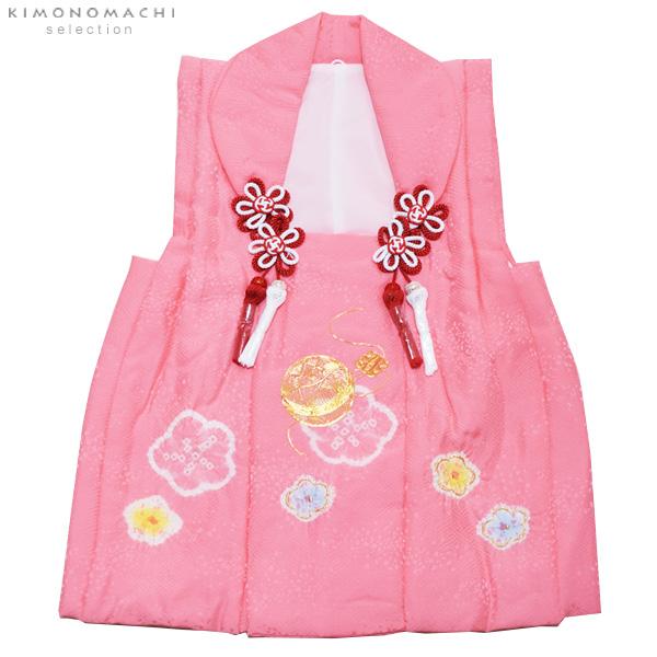 女児 被布コート単品「ピンク 絞りの梅、毬の刺繍」3歳児用 女の子小物 お子様被布コート 和装小物 金【メール便不可】