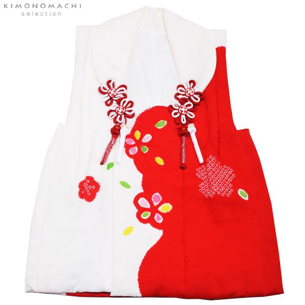 女児 被布コート単品「白×赤色 絞り花模様」3歳児用 女の子小物 お子様被布コート 和装小物 紅花【メール便不可】