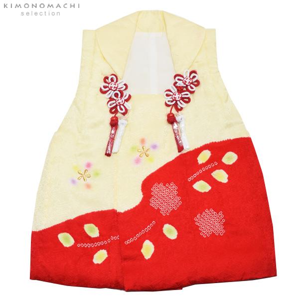 女児 被布コート単品「薄黄×赤色 絞り花模様」3歳児用 女の子小物 お子様被布コート 和装小物 紅花【メール便不可】