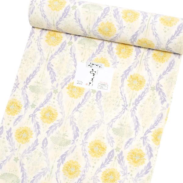 洗える着物 セミオーダー「薄黄色 タンポポ」みすゞうた 金子みすゞ クイーンサイズ 小紋 み-204 A<H>【メール便不可】