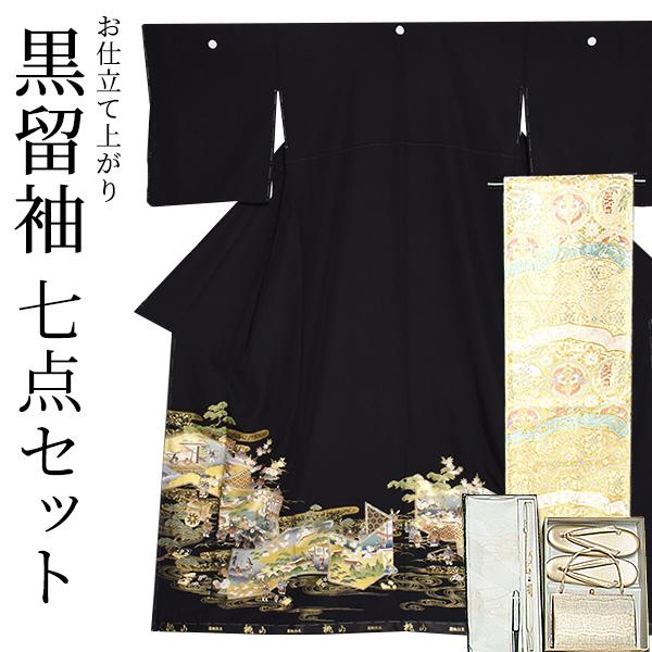 お仕立て上がり 黒留袖セット「屏風、御所解き」紋入れ代、袋帯仕立て代込み 高級プレタ 正絹着物 第一礼装 <T>【メール便不可】
