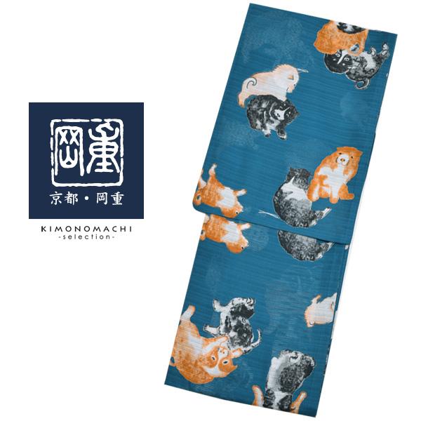 岡重 浴衣単品「青色 犬」綿段絽 レディース 変わり織り 綿浴衣 8OY-06【メール便不可】