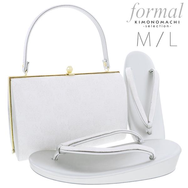 礼装 草履バッグセット「シルバー 市松に華文」M、L 訪問着、留袖に フォーマル 結婚式、式典、卒業式、入学式に <T><H>【メール便不可】