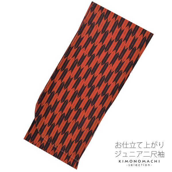 【卒業式応援!最大30%OFF】ジュニア 二尺袖単品「赤×黒 矢羽」お仕立て上がり お仕立て上がり着物 ジュニア着物 十三詣り着物 【メール便不可】