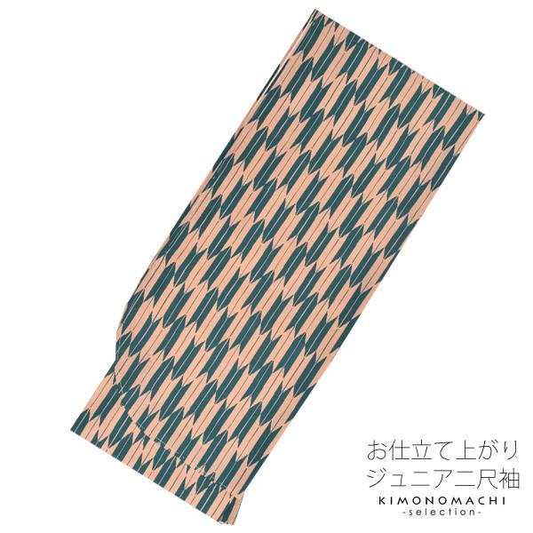 ジュニア 二尺袖単品「緑×ベージュ 矢羽」お仕立て上がり お仕立て上がり着物 ジュニア着物 十三詣り着物 【メール便不可】