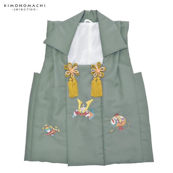 男児 被布コート単品「鼠色 兜、小槌、丁子の刺繍」七五三 お被布 お子様被布コート 男の子 【メール便不可】