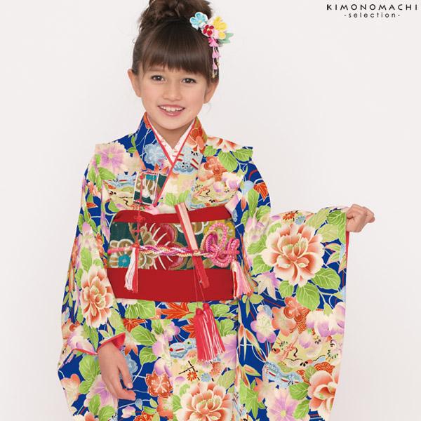 七五三 四つ身「瑠璃紺色 扇、古典花柄」Shikibu Classic 七五三祝い 式部浪漫 こども着物 【メール便不可】