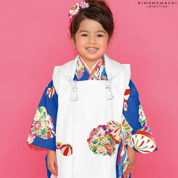 七五三 被布セット「白色被布コート、毬、花の丸模様の青色の着物」Shikibu Classic こども着物セット 式部浪漫 子供着物 【メール便不可】