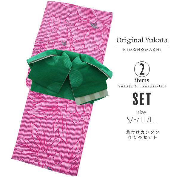 作り帯 浴衣セット「赤紫色 縞に牡丹」S F TL LL 浴衣 セット 女性 レディース カリキュロ ポリエステル浴衣 女性浴衣 メール便不可