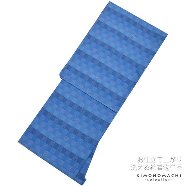 袷 着物単品「ブルー 市松」Lサイズ(フリーサイズ) ポリエステル着物 洗える着物 プレタ <H>【メール便不可】