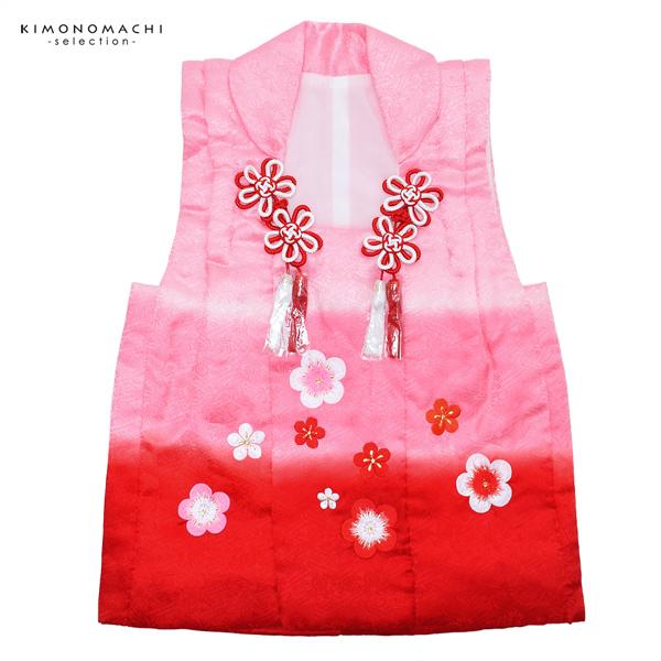 女児 被布コート単品「ピンク×赤色 段ぼかし 梅のお花刺繍」3歳児用 女の子小物 お子様被布コート 和装小物 恵【メール便不可】