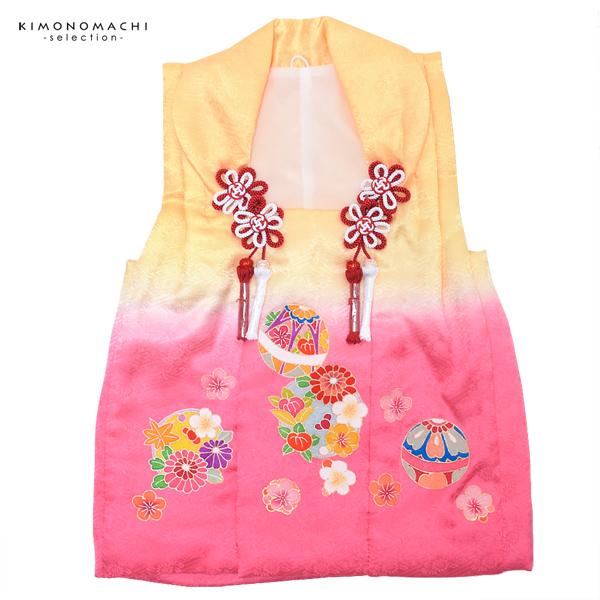 女児 被布コート単品「黄×ピンクぼかし 毬と花」3歳児用 女の子小物 お子様被布コート 和装小物 笠【メール便不可】