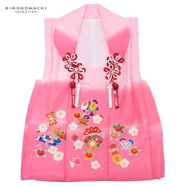 女児 被布コート単品「ピンク色ぼかし 宝尽くし」3歳児用 女の子小物 お子様被布コート 和装小物 都路【メール便不可】