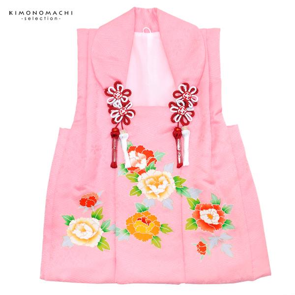 女児 被布コート単品「ピンク 牡丹」3歳児用 女の子小物 お子様被布コート 和装小物 都路【メール便不可】