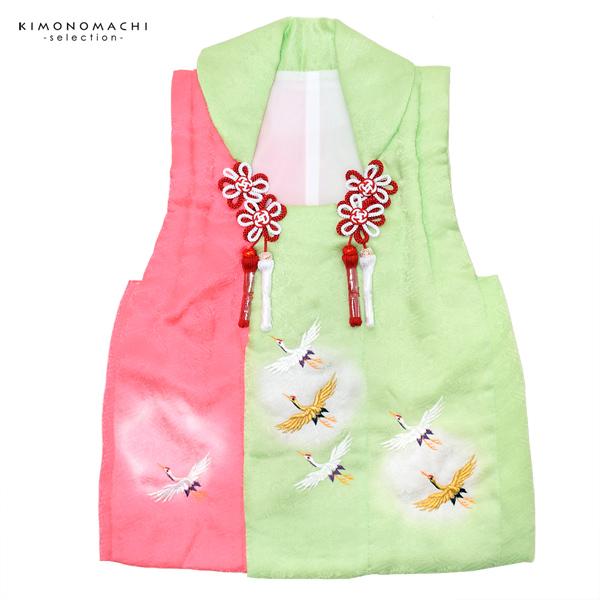 女児 被布コート単品「グリーン×ピンク 鶴」3歳児用 女の子小物 お子様被布コート 和装小物 恵【メール便不可】