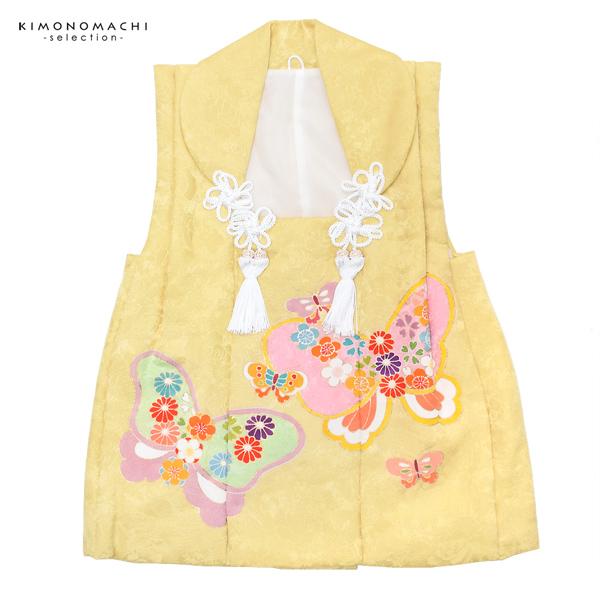 女児 被布コート単品「薄黄色 蝶」3歳児用 女の子小物 お子様被布コート 和装小物 泉宝【メール便不可】