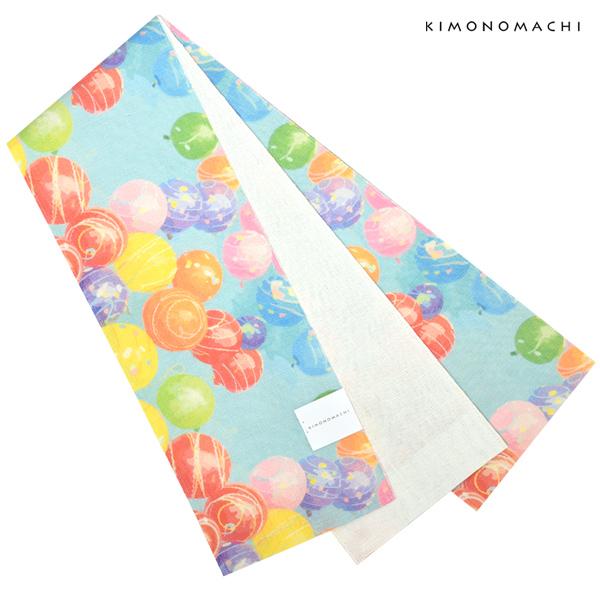 麻 半幅帯「水風船」浴衣帯 小袋帯 夏帯 日本製 <H>【メール便不可】