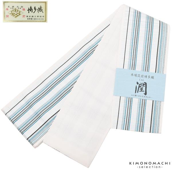 博多織 角帯「白色 格子」本築 浴衣帯 ゆかた帯 男帯 メンズ 男性 日本製 夏の着物、浴衣に 男性帯 10(白)<T><H>【メール便不可】