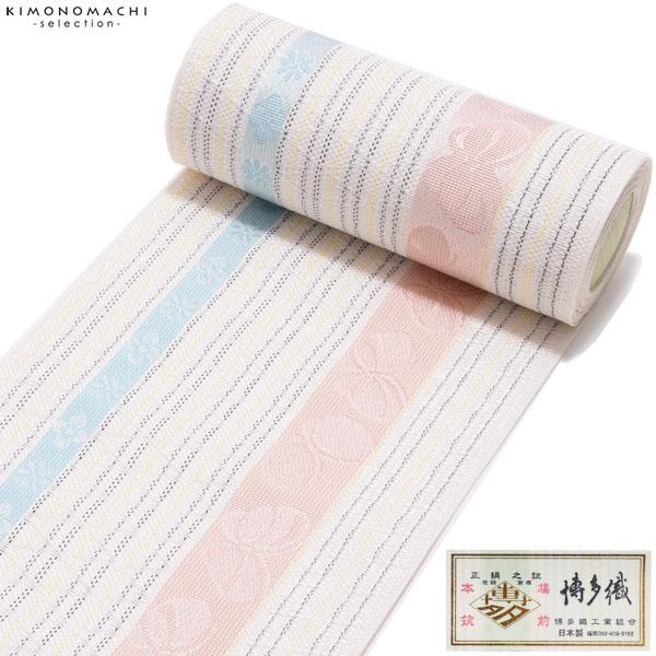 博多織 紗夏帯「白色 蝶」本築 四寸 献上 夏の着物、浴衣に <T>【メール便不可】