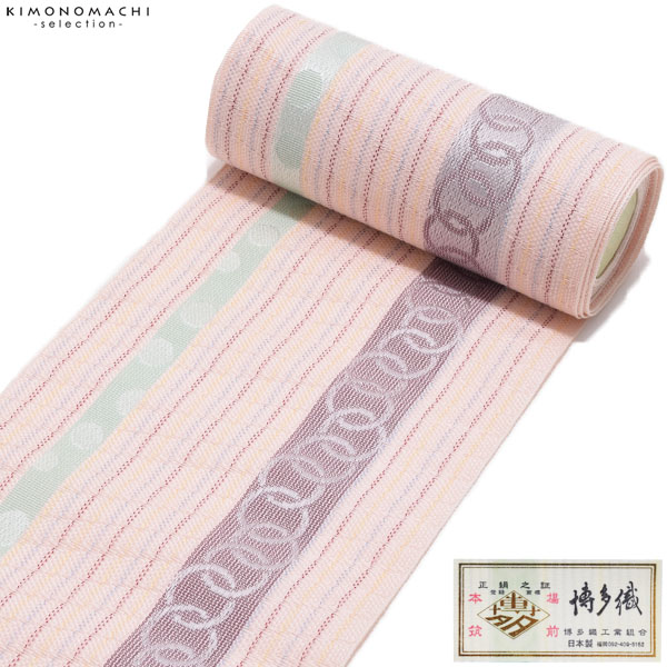 博多織 紗夏帯「薄ピンク 輪繋ぎ」本築 四寸 献上 夏の着物、浴衣に <T>【メール便不可】