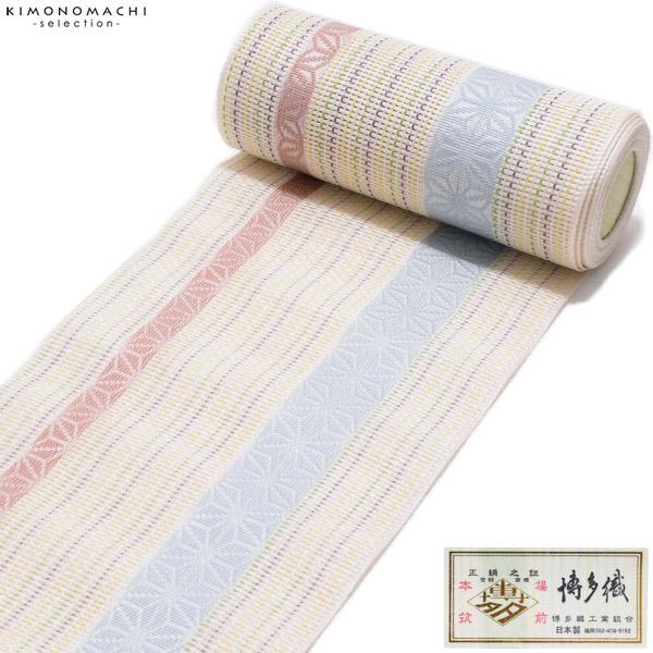 博多織 紗夏帯「白色 麻の葉」本築 四寸 献上 夏の着物、浴衣に <T>【メール便不可】