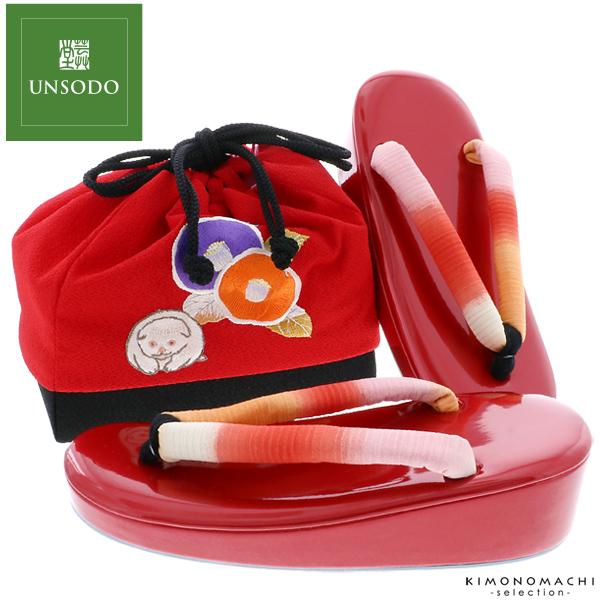 七五三 草履バッグセット「赤色 椿と犬」芸艸堂 七五三祝い UNSODO こども着物 UB-2【メール便不可】ss2106kkd10
