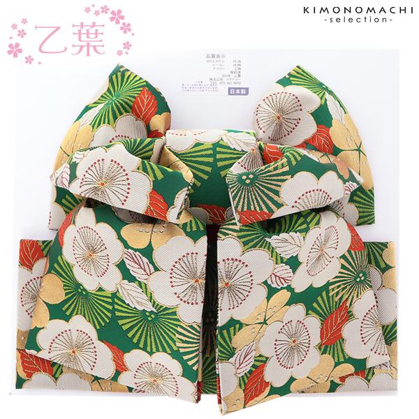 七五三 作り帯「緑色 桜と松葉」乙葉 七五三祝い 付け帯 こども着物 HO-1【メール便不可】