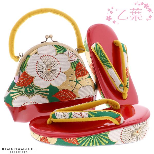 七五三 草履バッグセット「緑×赤色 桜と松葉」乙葉 七五三祝い 七五三草履 こども着物 HB-1【メール便不可】