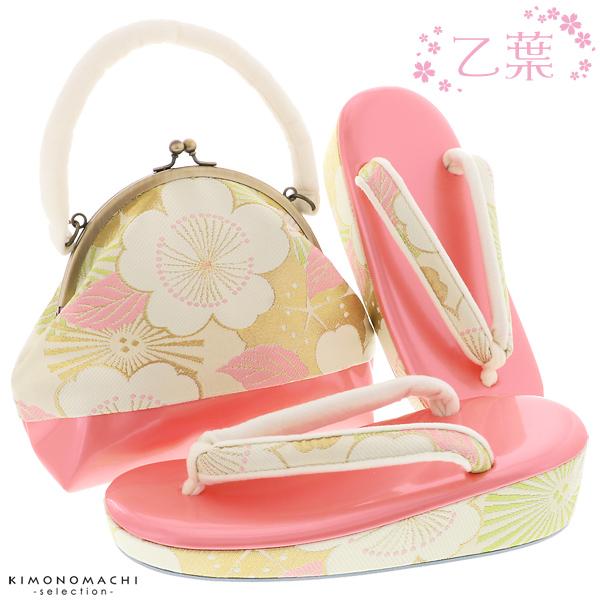七五三 草履バッグセット「白×ピンク色 桜と松葉」乙葉 七五三祝い 七五三草履 こども着物 HB-2【メール便不可】