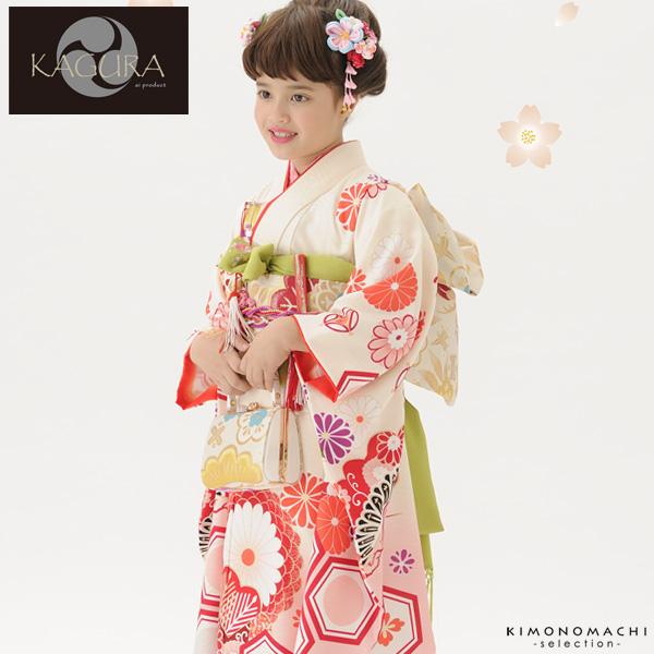 七五三 四つ身着物単品「白×薄ピンク 亀甲に菊花」取り寄せ品 七五三祝い KAGURA こども着物 KK7C【メール便不可】