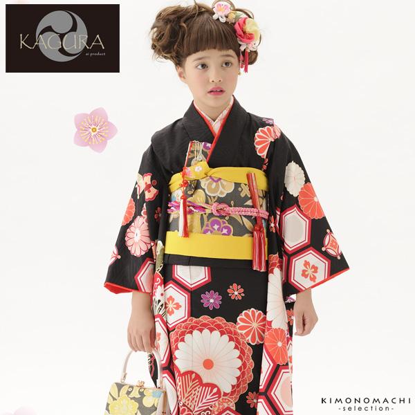 七五三 四つ身着物単品「黒色 亀甲に菊花」取り寄せ品 七五三祝い KAGURA こども着物 KK7K【メール便不可】