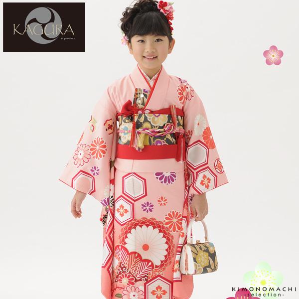 七五三 四つ身着物単品「ピンクぼかし 縞に花の丸」取り寄せ品 七五三祝い KAGURA こども着物 KK6P【メール便不可】