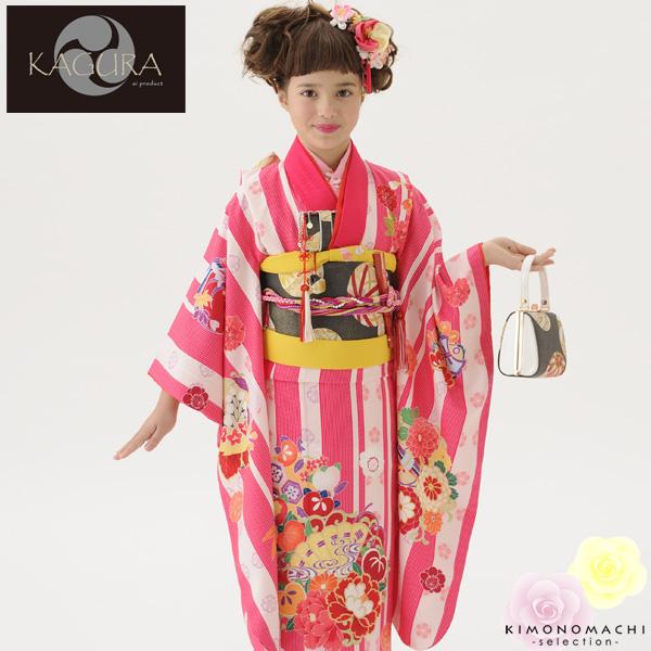 七五三 四つ身着物単品「ピンク色 縞に花の丸」取り寄せ品 七五三祝い KAGURA こども着物 KS3P【メール便不可】