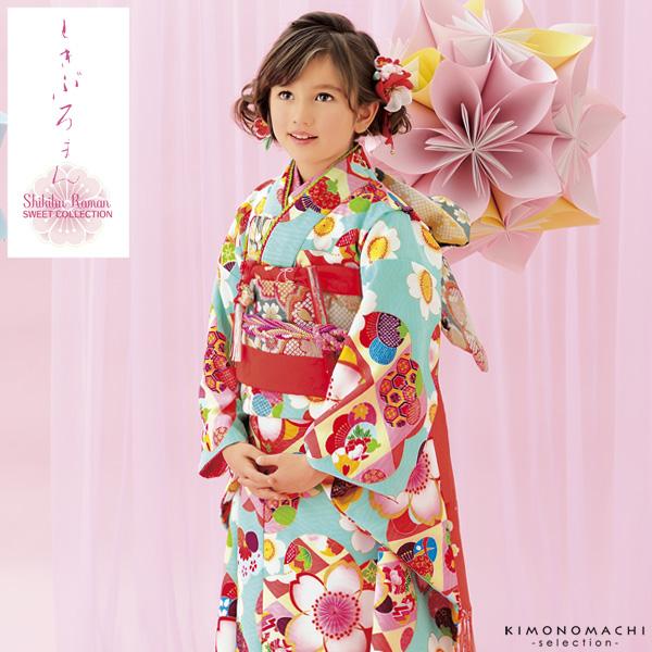 七五三 四つ身着物単品「水色 桜」取り寄せ品 七五三祝い 式部浪漫 こども着物 式部桜9水色【メール便不可】