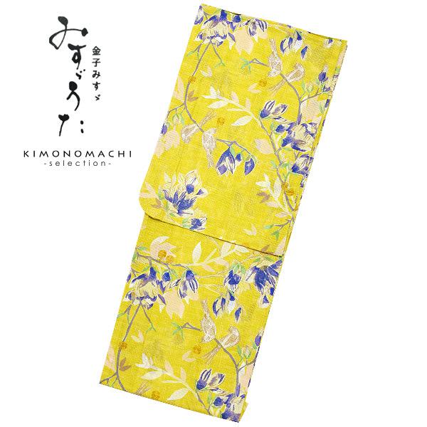 みすゞうた 浴衣単品「黄色 小鳥と鈴と」ブランド浴衣単品 レディース 浴衣単品 変わり織り浴衣 M1805【メール便不可】