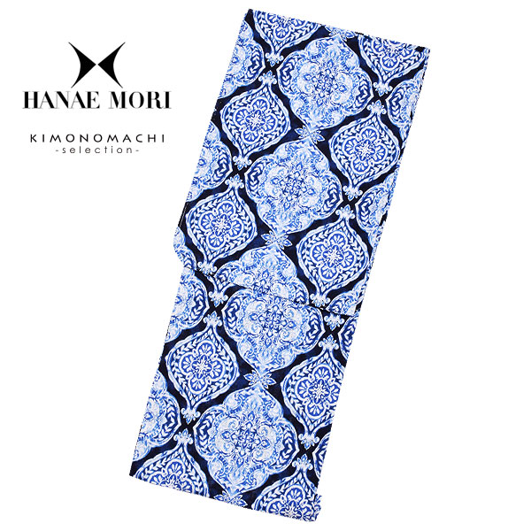 HANAE MORI 浴衣単品「濃藍色 更紗」ブランド浴衣単品 レディース 浴衣単品 変わり織り浴衣 H1801【メール便不可】