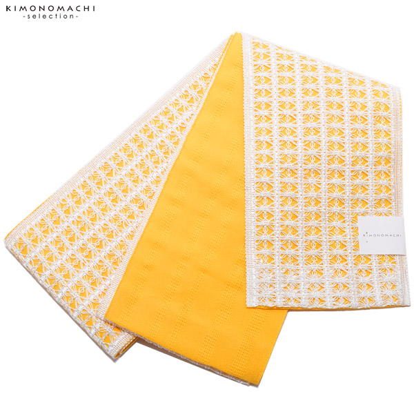 レース 半幅帯「イエロー」麻帯 半巾帯 浴衣帯 小袋帯 <H>【メール便不可】