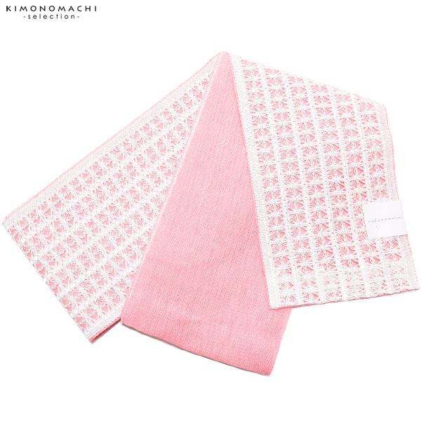 レース 半幅帯「ピンク」麻帯 半巾帯 浴衣帯 小袋帯 <H>【メール便不可】