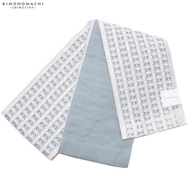 レース 半幅帯「グレー」麻帯 半巾帯 浴衣帯 小袋帯 <H>【メール便不可】