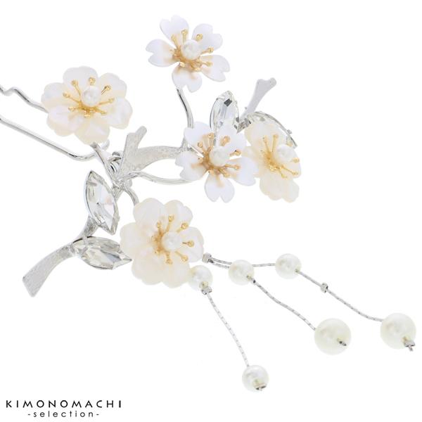 花月 かんざし「シルバー 桜」髪飾り フォーマル 礼装かんざし 訪問着、留袖向け F18-033 パ 花月ピン【メール便不可】