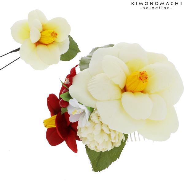 お花 髪飾り2点セット「白 椿」髪飾り 卒業式の袴に 房飾り フラワーコーム No.1251 白<H>【メール便不可】