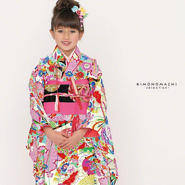 七五三 四つ身着物単品「クリーム 扇」取り寄せ品 七五三祝い Shikibu Classic こども着物 C扇-1C【メール便不可】