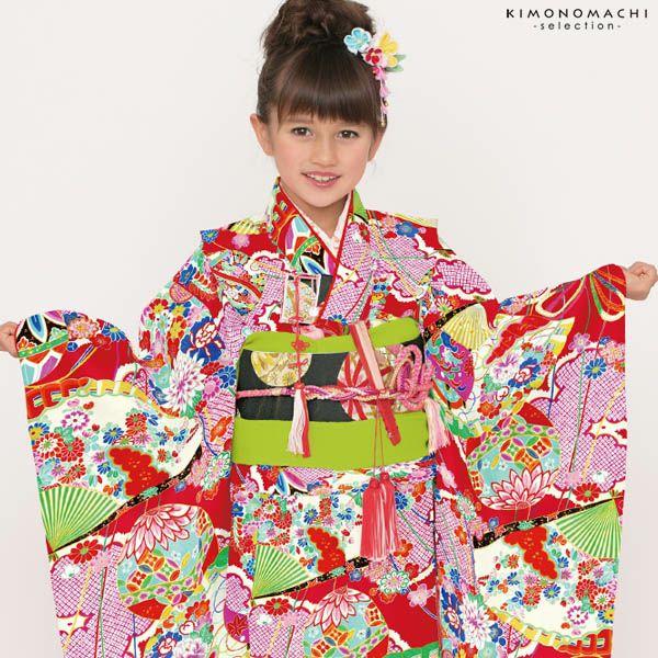 七五三 四つ身着物単品「赤色 扇」取り寄せ品 七五三祝い Shikibu Classic こども着物 C扇-2R【メール便不可】
