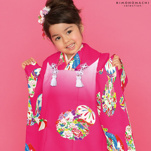 七五三 被布セット「ピンクぼかし 毬、花の丸」取り寄せ品 こども着物セット Shikibu Classic 子供着物 C毬-18PP【メール便不可】