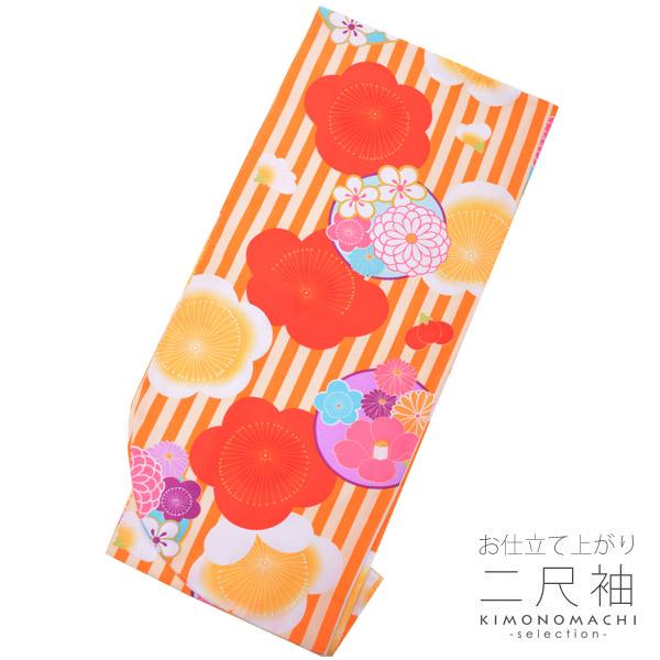 二尺袖 着物単品「オレンジ色 縞に梅」フリーサイズ 二尺袖 卒業式の袴に (8FN-118)<H>【メール便不可】