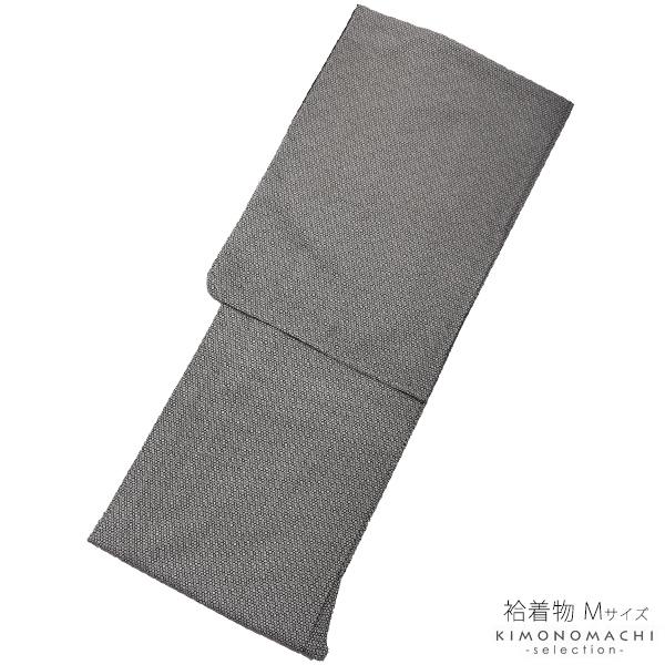 【洗える着物最大20%OFF】袷 着物単品「黒 小紋」Mサイズ 日本製 カジュアル着物 袷着物 <T><U>【メール便不可】